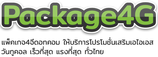 Package4G.com